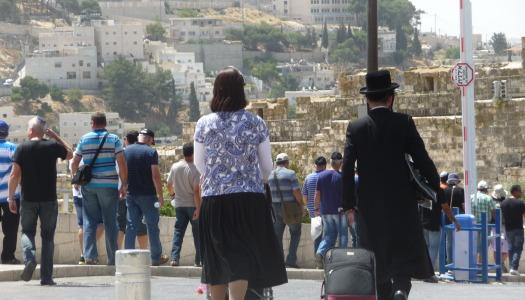 Izrael; a sokszínűség társadalma