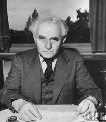 David Ben- Gurion élete