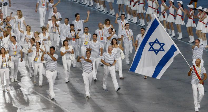 israeli-team