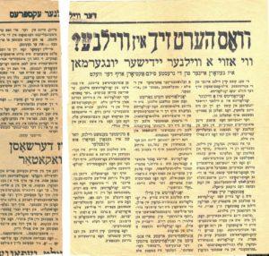 Zsidó nyelvek- jiddis