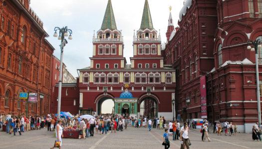Nyári kalandozások- Moszkva