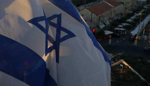 Izrael állam politikai felépítése
