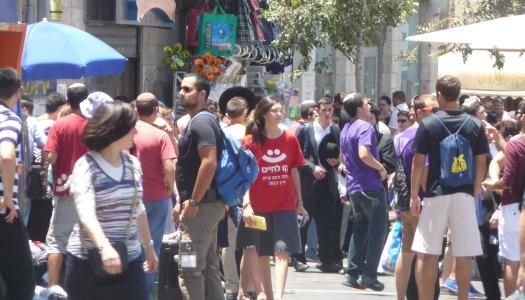 Az Izraelben élő nem zsidó közösségek