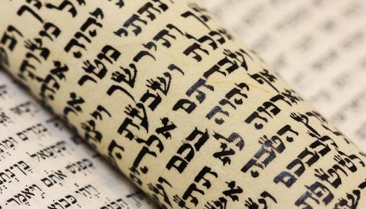 Eliezer Ben Yehuda és a héber nyelv reformja