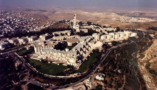 (Túl) liberális Héber Egyetem