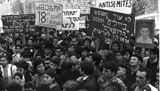 Oroszok Izraelben- I. rész