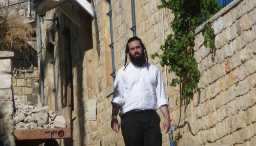 Izrael 4 szent városa