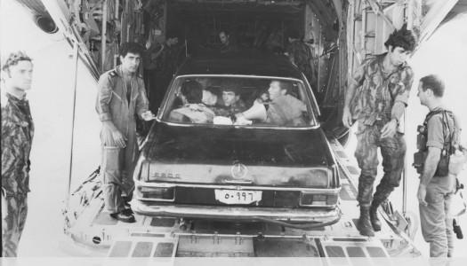 Támadás Entebbe-nél I. rész- Túszmentés zsidó módra