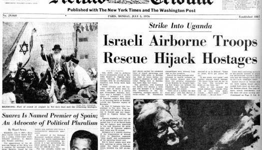 Támadás Entebbe-nél II. rész- Túszmentés zsidó módra