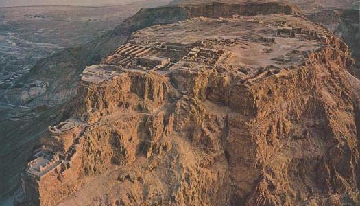 Izraeli világörökségek- Masada