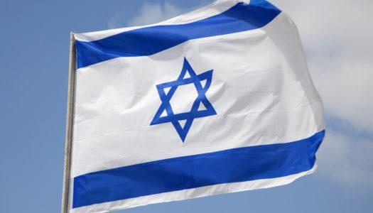 Az izraeli zászló története