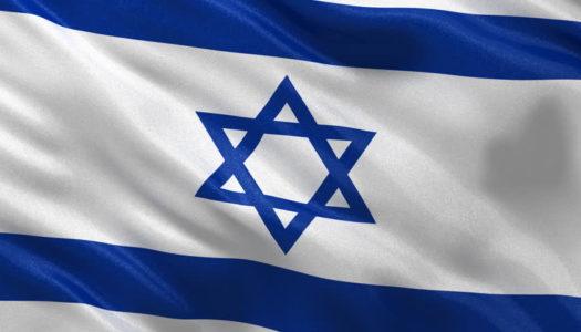 Izrael 70- Nobel-díjasok
