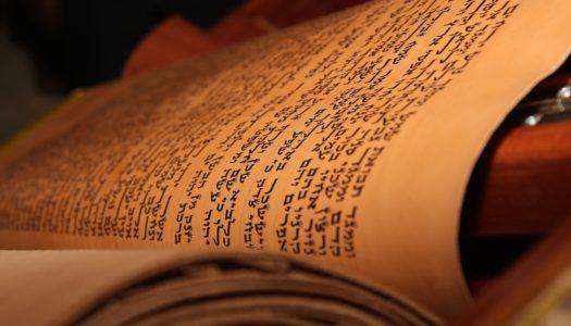 zsidó fogalomtár- gyakran használt kifejezések- 1. rész