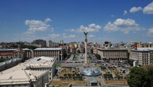 Zsidók a szomszédban- Ukrajna (1.rész)