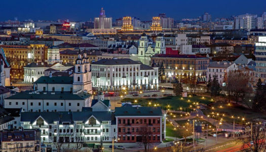 A zsidó szocialista, cionista város – Minszk