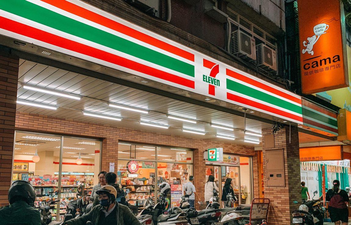 7-Eleven Izraelben – ZSBLOG